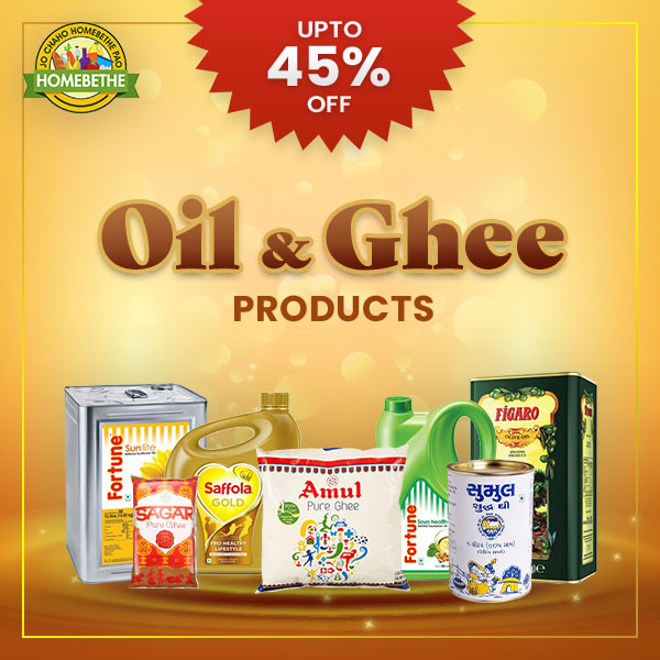 online grocery shopping for Oil Ghee