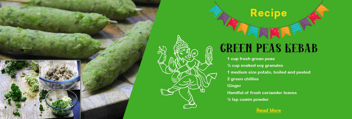 Green Peas Kebab Recipe